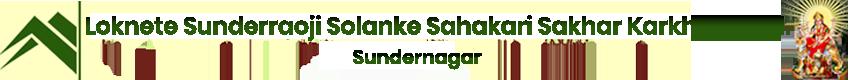 Loknete Sunderraoji Solanke Sahakari Sakhar Karkhana Ltd.
